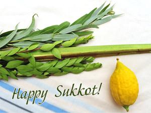 Студия танца Let's Dance поздравляет всех с праздником Суккот
